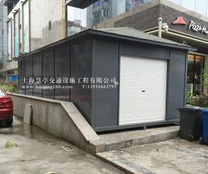 社区垃圾房